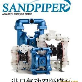 标准型球阀-金属泵