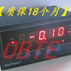 称重显示器 称重仪表 厂家直销 液晶显示