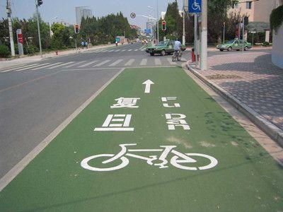 自行车防滑车道