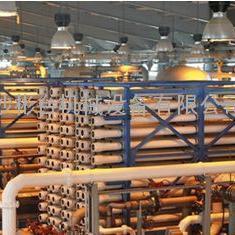 工业水处理,反渗透水处理,纳滤水处理