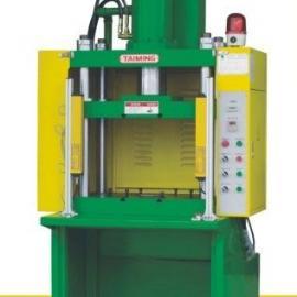 毛边冲边油压机,水口油压切边机,压铸件油压整形机,
