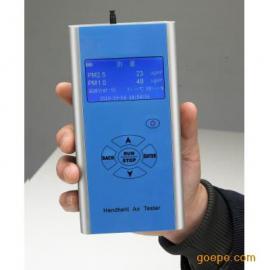 手持式PM2.5可吸入颗粒物监测仪/PM2.5检测仪