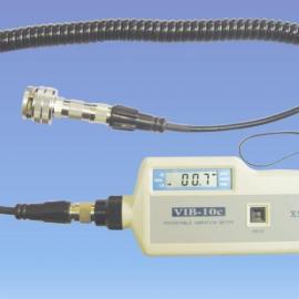VIB-10C分体式数字振动仪,测振仪