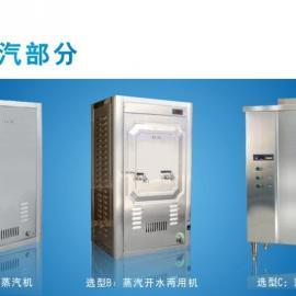厂家招商代理燃气节能蒸汽机/燃气蒸箱/蒸柜节能器