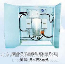 DS/UV-IIS二氧化硫分析仪