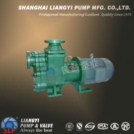 ZMD氟塑料磁力自吸泵|氟塑料自吸磁力泵