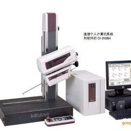 三丰表面粗糙度测量仪一体机SV-3100山东总代理