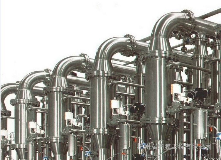 膜分离技术制备扁桃酸