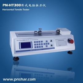 卧式纸张拉力仪|卧式拉力试验机|杭州品享科技