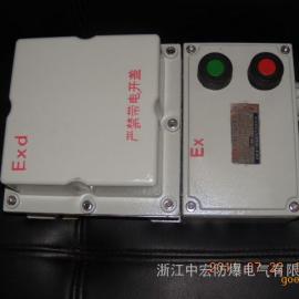 BQXN防爆倒顺断路器开关浙江生产厂家