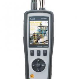粒子计数器DT-9880空气质量检测仪无尘车间净化检测
