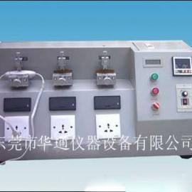【华通】电源开关寿命试验机 开关按键试验机