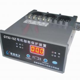 JDB97电动机保护器