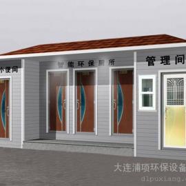 泡沫厕所_北京智能环保厕所厂家直销