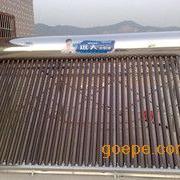 远大太阳能热水器