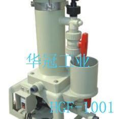 华冠精密过滤机 HGF-1001