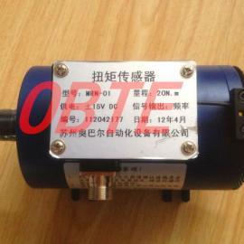 扭矩传感器 扭力传感器 扭矩传感器动态