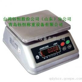 城阳3kg防水电子秤