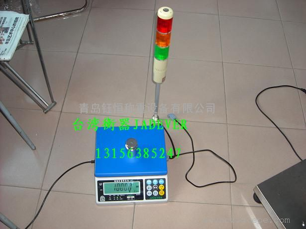 济宁报警电子称/继电器输出电子秤