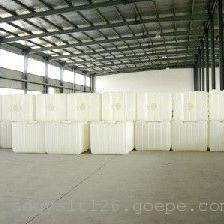 塑料桶生产厂家山东省庆云东星塑料桶制品有限公司