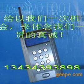 无线IC卡读卡器无线网络IC卡读卡器