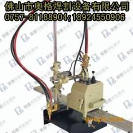 H型切割机|工字钢自动切割机|槽钢自动切割机|型材切割机