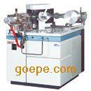 气体同位素质谱仪
