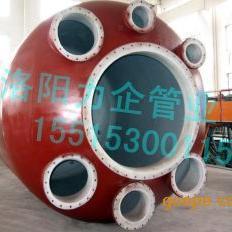 钢衬(滚)聚烯烃(PO)管道,储罐容器衬塑防腐