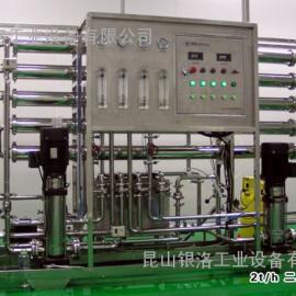 涂装电镀纯水设备