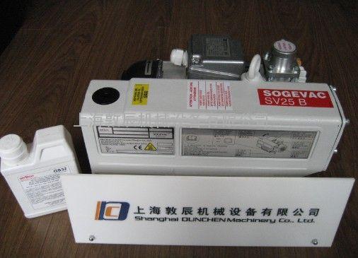 莱宝单级机械泵,莱宝真空泵,SV25B