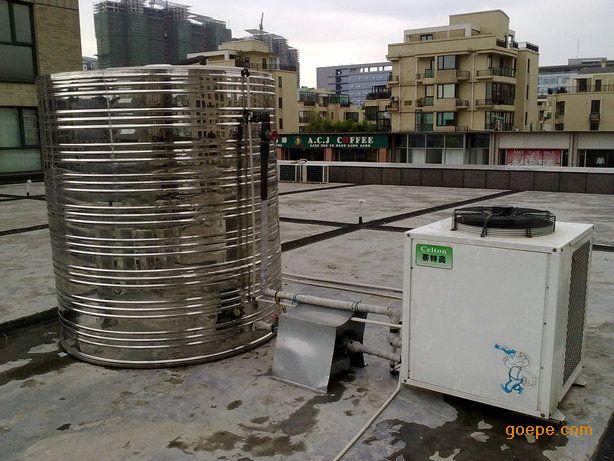 杭州美容院空气能热水器