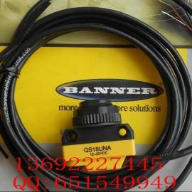 邦纳BANNER 光电传感器 超声波传感器 QS18UNA