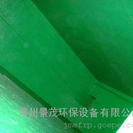 混凝土槽玻璃钢防腐