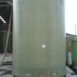 超纯水箱|FRP缠绕耐蚀化学桶槽