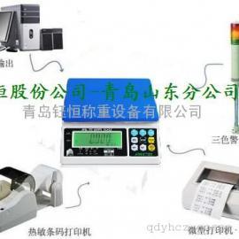 青岛标签秤|城阳标签打印电子秤||黄岛电子条码秤、小票电子称