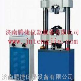 济南腾捷WE-1000B数显液压万能试验机