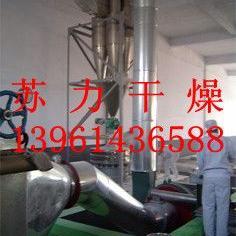 硫氰酸钠干燥机