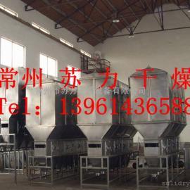 苏力干燥独营:微晶纤维素干燥机,微晶纤维素沸腾干燥机