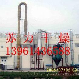 硼砂烘干机,硼砂干燥机,常州苏力气流干燥机厂荣誉推荐