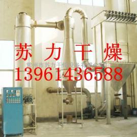 苏力干燥全心打造:苯甲酸闪蒸烘干机,苯甲酸闪蒸干燥机