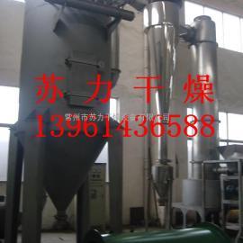 糟渣类高湿物料干燥机,糟渣类高湿物料烘干机,就在苏力干燥