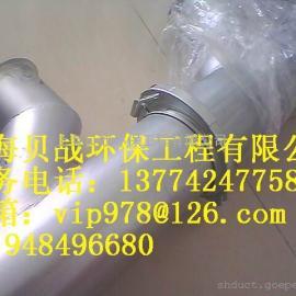 风管卡箍、纺织输棉管道专用抱箍