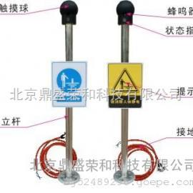 人体静电释放报警器北京PSA人体静电释放报警器
