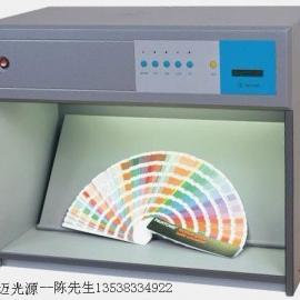标准光源对色灯箱,对色灯箱,标准光源箱