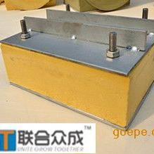聚氨酯I型固定保冷管托