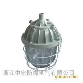 浙江BCd400隔爆防爆灯,BCd-400隔爆防爆灯价格