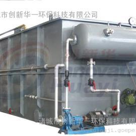 创新华一供应 CXPF平流式溶气气浮  石油污水处理设备