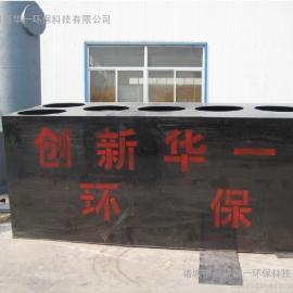 WSZ型小区污水处理设备