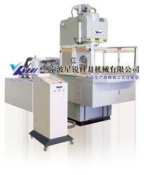 供应预分支电缆专用注塑机-宁波知名注塑机生产厂家