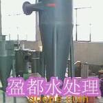大连旋流除砂器/供应不锈钢本溪旋流除砂器